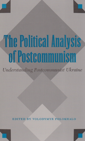The Political Analysis of Postcommunism