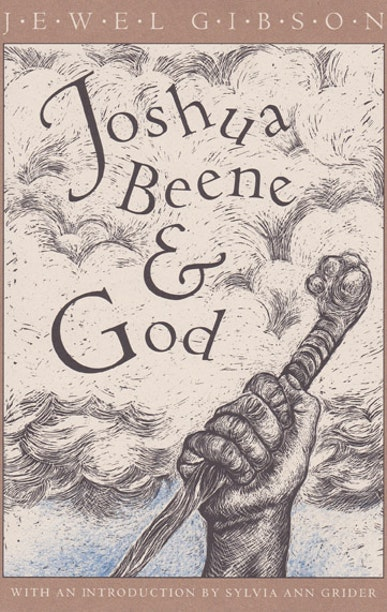 Joshua Beene and God