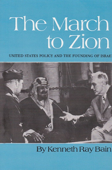 March to Zion