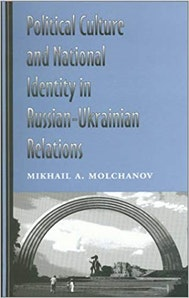 Political Culture and National Identity in Russian-Ukrainian Relations