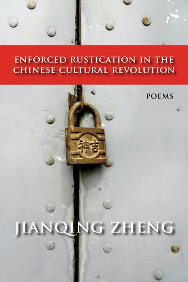 Enforced Rustication in the Chinese Cultural Revolution