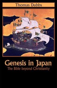 Genesis in Japan